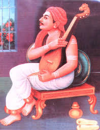 Image result for images of bhagavannama smaran