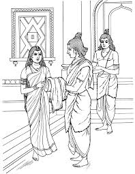 Rama helps sita put on bark clothing for their forest sojourn