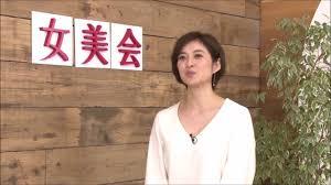 秋本祐希ファン必見行きつけサロンを紹介 Youtube