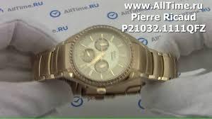 Обзор. <b>Женские</b> наручные <b>часы Pierre Ricaud</b> P21032.1111QFZ ...