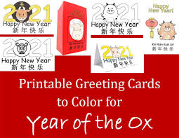 Learn most popular greetings for chinese new year with written chinese characters, sound marks in pinyin, human voice pronunciation, and their lucky meanings. Printable Children S Craft Greeting Cards For The Year Of The Ox Holidappy Celebrations