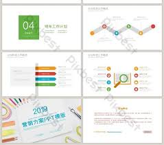 Sample Marketing Plan Powerpoint Dazzling Flat Business Simple Marketing Plan Work Plan Ppt