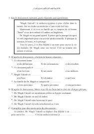 تسريب امتحان الفرنساوي 3-3-2021 - امتحان الفرنسي اولي ثانوي 2021 | حصري  ننشر حل واجابة تسريب امتحان الفرنساوي لسنة اولي ثانوي عام اليوم ٢٠٢١  ,أجابات امتحان اللغة الفرنسية للصف الأول الثانوي العام