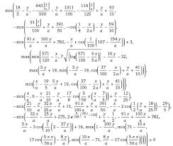 really hard math equation example tessshlo