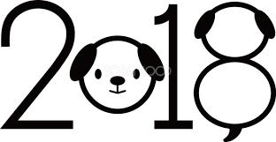シンプルで可愛い犬の2018文字 戌年干支ロゴ無料イラスト81102 素材good