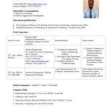 Sample Resume For Lecturer In Computer Science For Freshers Best ...
