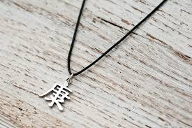 chinese health necklace