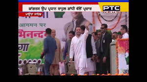 How Rahul Gandhi Compared Gujarat Himachal While Campaigning For Assembly Elections In Hp