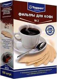 Купить <b>Фильтры</b> для кофе <b>Topperr 3015</b> №2, 100 шт. - цена на ...