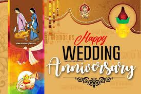 Andhra Wedding Card Designs Best Telugu Marriages Day Wishes Nice Telugu Marriage Day