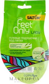 Гелевые <b>подушечки</b> под <b>пятку</b> - <b>Salton</b> Lady: купить по лучшей ...