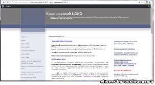 Елисеевская общеобразовательная школа ККР Краевые контрольные  ККР Краевые контрольные работы