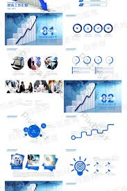 Powerpoint Financial Job Summary Report Report Financial Report Ppt Template