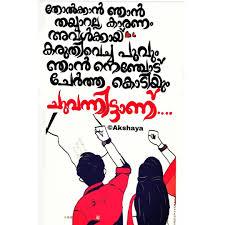 Posts Tagged As Sagavintepriyasakhi Socialboorcom