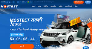 BetWinner Bonuses and Promo codes in India