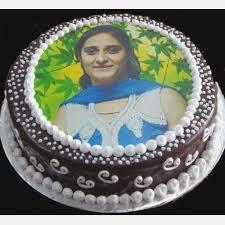 Birthday Cake For Mom With Name Cutebirthdaycaketk