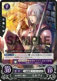 Effie (Cipher) - EmblemWiki