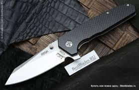 Купить <b>Нож складной</b> VIKING NORDWAY <b>Risk</b> (440,карбон) K268 ...