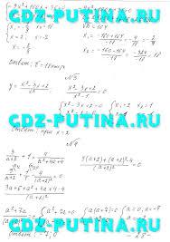 Ершова Голобородько класс самостоятельные и контрольные работы  Свойства числовых неравенств К 7 Числовые неравенства и их свойства 1 2 3