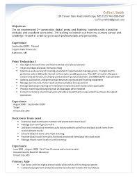 Free Resume Printing - Trenutno.info