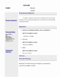 Free Resume For Freshers Best Of Free Nursing Resume Templates Perfect Resume