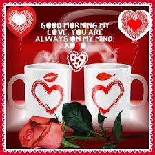 creative good morning love card