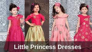 Kids Designer Shop Kids Clothing Kids Designer Clothes Stylish Clothing For Girls 2019