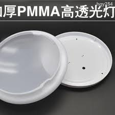 Đèn led treo trần nhà hình tròn vỏ sò độc đáo trang trí phòng ngủ / ban  công - Sắp xếp theo liên quan sản phẩm