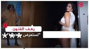 السعودية رهف القنون تثير الجدل بصور جريئة جدا! لأجل هذا فرض الاسلام الحجاب  – شاشوف ShaShof