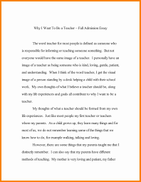 essay cover page writing help format apa how to write personal   teaching experience essay writing techniques all quiet on the how to write for college pdf a