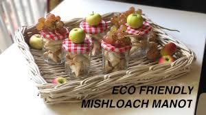 eco friendly purim food gift baskets