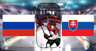 Сборная россии проиграла команде словакии со счетом 1:3 в матче группового этапа чемпионата мира по хоккею. Prognoz Na Match 12 Maya Rossiya Protiv Slovakii Logincasino