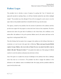 Example Of Rhetorical Analysis Essays Writing A Rhetorical Analysis Essay Under Fontanacountryinn Com