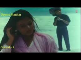 Image result for film(Papa Kehte Hain)(1996)