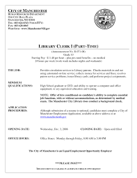 Library Clerk Sample Resume Library Clerk Resume Examples RESUME 4