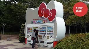 Hot Chip Vending Machines Australia Enchanting The Wild And Wonderful World Of Japanese Vending Machines Kotaku