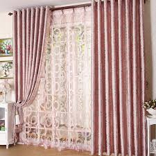 ... Pink Thicken Jacquard Bedroom Curtain. Loading Zoom