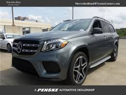2018 mercedes benz gls. beautiful benz 2018 mercedesbenz gls and mercedes benz gls