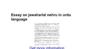 essay on jawaharlal nehru in urdu language google docs