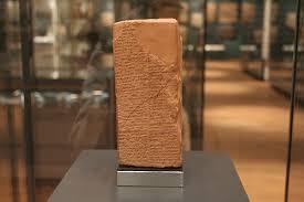 Image result for sumerian kings list