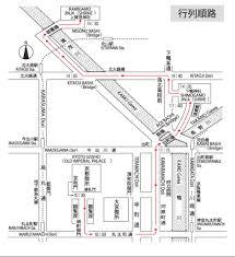 行ってみよう葵祭京都四大行事京都観光オフィシャルサイト