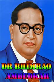 free dr bhimrao ambedkar apk