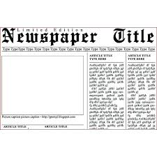 Fake Newspaper Template Word Classified Ad Template Word Kadil Carpentersdaughter Co