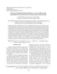 essays on smoking in public education
