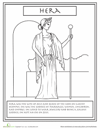 Small Picture Greek Gods Hera Worksheets Mythology and Ancient greece