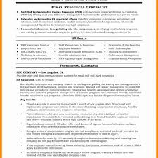 Office Administrator Position Description Archives Sierra 38