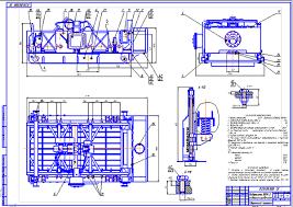 """Усовершенствование конструкции Вибросито ВЭМ """"derriсk""""  Усовершенствование конструкции Вибросито ВЭМ 3 """"derriсk"""" 3 Дипломная работа Оборудование"""