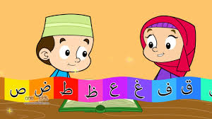 Image result for after school quran class images