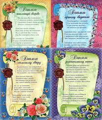 Свадебные дипломы дипломы на свадьбу Свадебные дипломы 10 штук