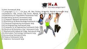 mechanical engineering homework help my hhelpassignment geography homework help 3